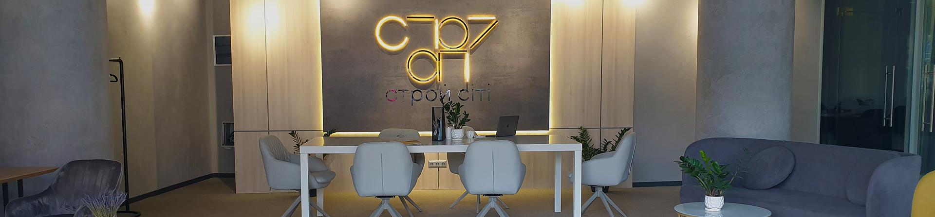 Перший ювілей – офісу компанії в Києві один рік