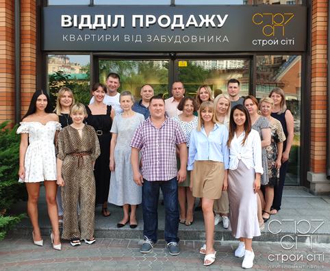 Юбилей офиса компании «Строй Сити» в Киеве